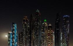 Fujairah - UAE