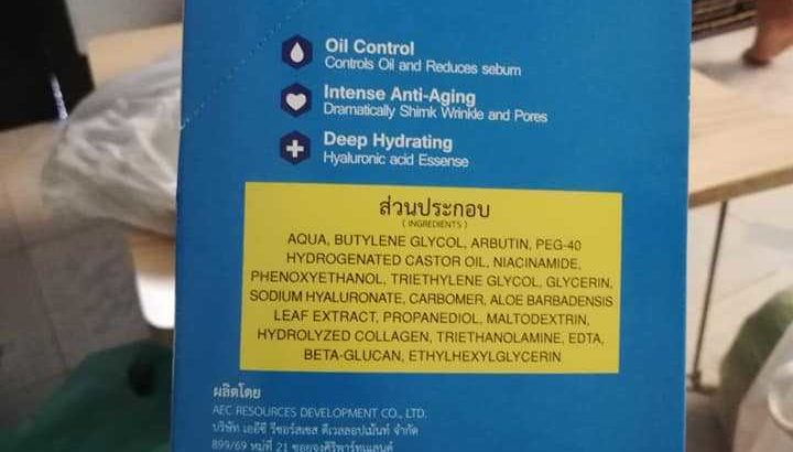 HYLU COLLAGEN FROM THAILAND