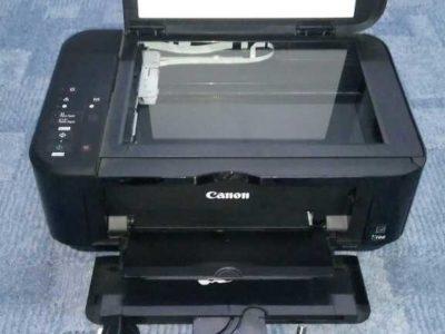 CANON Printer MG3640 3+1 Black&White + Colour & Wifi + Scanner