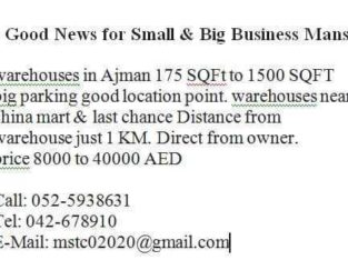 warehouses in Ajman Al jurf