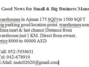 warehouses in Ajman Al jurf