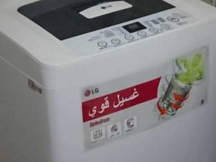 Lg Top Loading Automatic Washing Machine