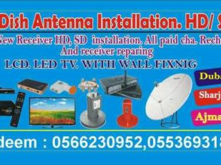 satellite receiver Provider