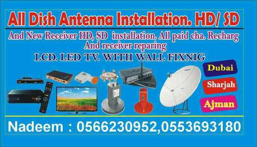 satellite receiver Provider