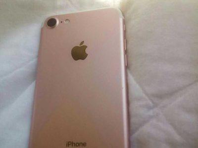 iPhone 7 32 GB price is fixed