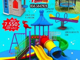 All Toys Available Indoor and outdoor