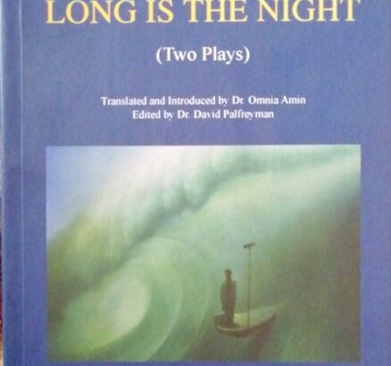 Long is the Night