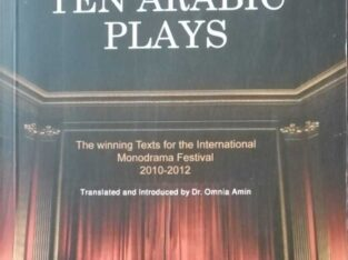 Ten Arabic Plays