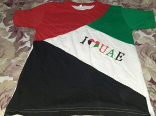 UAE Flag Design T-Shirt