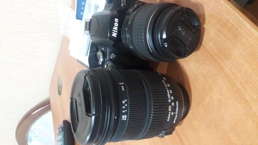 Deslar Nikon D40