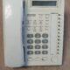 Panasonic kxt7730 phone