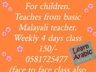 Online arabic classes. Malayali tutor. 0581725477