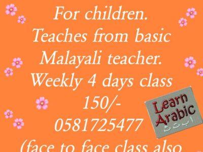 Online arabic classes. Malayali tutor. 0581725477