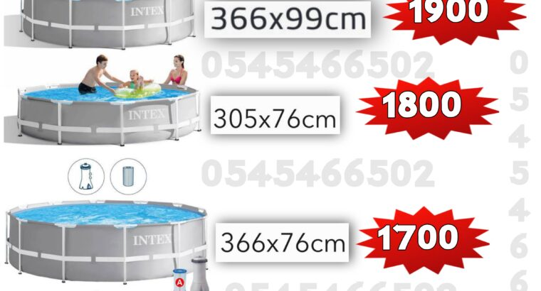 Intex Swimming Pool from Mk Toys UAE